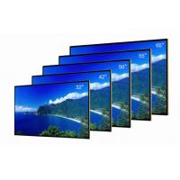 Buy cheap Indoor Elevator Lcd Advertising , Digital Signage Monitor Multi Language Support from wholesalers