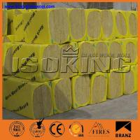 Buy cheap Rock wool insulation, rock wool board, rockwool panel from wholesalers
