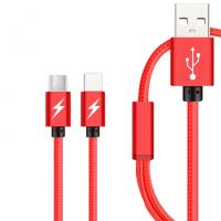 Buy cheap Braided Design Micro Usb Data Cable 2 In 1 Magnetic Connectors Customizable Color from wholesalers
