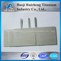 Buy cheap Platinized titanium anode from wholesalers