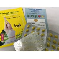 Buy cheap MGV Meizitang Gold Version Gel Slim Weight Loss Softgel For Oral Administration from wholesalers