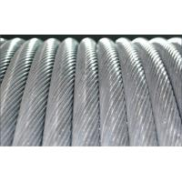 Buy cheap All Aluminium Alloy Conductor AAAC Cable for Secondary Power Line , Primary from wholesalers