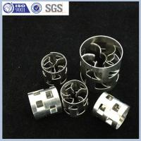 Buy cheap SS304, 316 metal pall ring for distillation tower from wholesalers