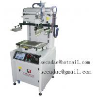 Buy cheap  screen printing stencil printing  from wholesalers
