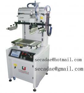 Buy cheap digital silk screen machine product