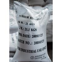 Buy cheap Purity 98% Crystal sodium fluoride from wholesalers