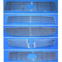 Buy cheap Billet Grille For Nissan product