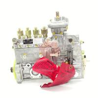 Buy cheap CUMMINS 4bt fuel injection pump 3928603 9400030722 fuel pump 3928603 from wholesalers