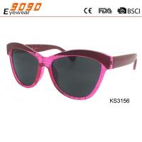 Buy cheap Children's  Sunglasses, Made of Lead-free/Non-toxic,  Graceful Design from wholesalers