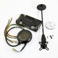 Buy cheap APM2.5 APM+ NEO-GPS & MAG v2 M8N (M8N version) GPS Module + folding for PX4 Pixhawk V2.4.5 APM from wholesalers