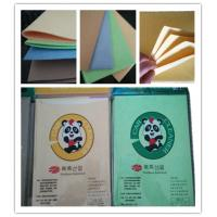 Buy cheap Fish oil tanned sheep skin cleaning leather from wholesalers