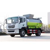 Buy cheap Cylinder Shape Container Garbage Truck , Diesel Engine Garbage Collection Truck product