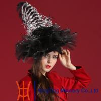 Buy cheap Women Unique Dressy Church Hats With Black Net And White Feather from wholesalers
