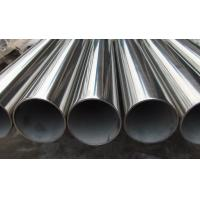 Buy cheap 2b finish 304 316 316l 904 18 20 inch industrial welded seamless stainless steel pipe/tube from wholesalers