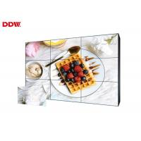 Buy cheap Indoor Outdoor Seamless LCD Video Wall / HDMI Ultra Narrow Bezel Video Wall from wholesalers