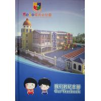 Buy cheap Cheap hardcover yearbook &photo album&photo book printing from wholesalers