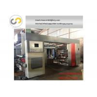Buy cheap Solventless lamination machine for plastic with plastic, professional laminating machine product