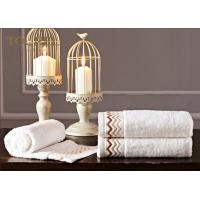 Buy cheap Boutique Hotel Cotton Towel Set With Popular White Color from wholesalers