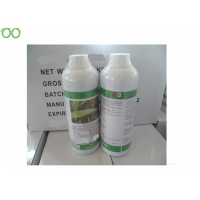 Buy cheap Fenthion 60%ULV Bird Control Avicides from wholesalers