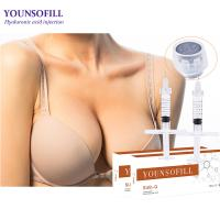 Buy cheap Injectable breast buttock implants injections breast hip augmentation buttock breast enlargement 10ml 20ml cheap price from wholesalers