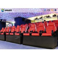 Buy cheap Mainstream Game 5D Cinema Movies Theater Electronic Seat With Safety Belt And Armrest product