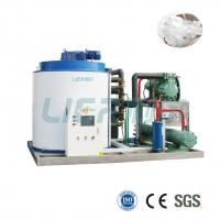 Buy cheap CE LVD Conformity 10ton Industrial Flake Ice Making Machine with Cheap Factory Price from wholesalers