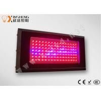 Buy cheap 120W high quality AC85~264V fluorescent grow light for planting from wholesalers
