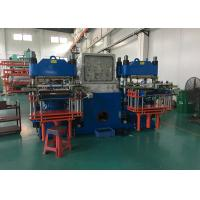 Buy cheap Touch Screen Plate Vulcanizing Machine ,  Rubber Auto Parts Making Machine from wholesalers