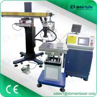 Buy cheap Jewelry Mold Repairing YAG Laser Welding Machine With 3P Water Chiller Cooling System from wholesalers