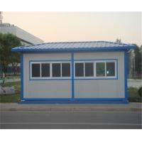 Buy cheap outside portable kiosk and booth for sales from wholesalers