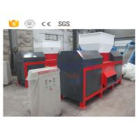 Buy cheap Scrap Plastic Bottle Shredder Machine , Waste Industrial Plastic Shredder from wholesalers