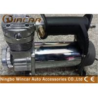 Buy cheap Durable Metal 12V Heavy Duty Portable Single Cylinder 200PSI Air Compressor from wholesalers