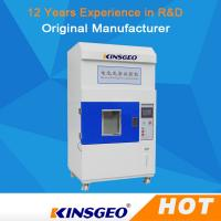 Buy cheap SUS# 316 Stainless Steel Electric Car Storage Battery Washing Testing Machine from wholesalers