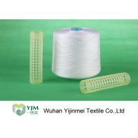 Buy cheap 20/2 Polyester Ring Spun Yarn , Crease Resistant Polyester Yarn For Knitting / Weaving product