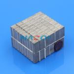 Buy cheap customize samarium cobalt block magnets from wholesalers