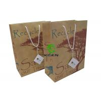 Buy cheap High End Brown Paper Twist Handle Bags , Brown Kraft Flat Handle Grocery Bags For Clothing from wholesalers