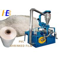 Buy cheap Smooth Product Surface PVC Pulverizer Machine For Soft PVC Shrinked Film from wholesalers