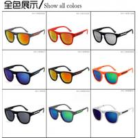 Buy cheap laser engraving machine for sunglass 4012 from wholesalers