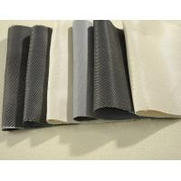 Buy cheap PP750A Polypropylene Woven Filter Fabric Monofilament Filter Cloth For Water Filtration from wholesalers