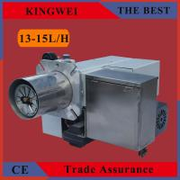 Buy cheap two nozzle 180KW KV-20 various fuel waste oil burner buy from china factory from wholesalers