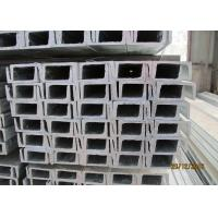 Buy cheap Corrosion Resistant Hot Rolled Steel Channel Different Sizes High Performance from wholesalers