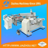 Buy cheap Automatic Extrusion Plastic PP Lamination Machine Price in India from wholesalers
