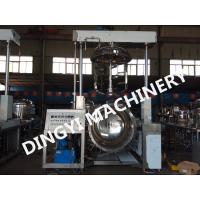 380V Stainless Steel Vacuum Emulsifier Homogenizer Steam Heating High Shear Mixer
