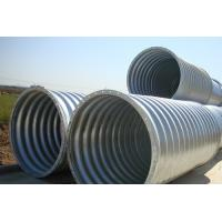 Buy cheap Steel Pipe / Corrugated Steel Pipe Culvert is a flexible structure adapt to different terrain subsidence from wholesalers