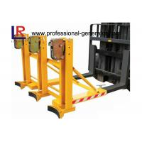 Buy cheap 360 * 3 KGS Grab Mounted Drum Loader Forklift Attachment with Built - in Fork Positioner from wholesalers