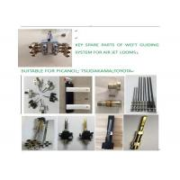 Buy cheap Key Weaving Loom Spare Parts Of Air Jet And Water Jet Looms Main Nozzle Sub Nozzle from wholesalers