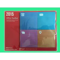 Buy cheap Instresting Office personalized sticky notes for teachers , customized sticky pads from wholesalers
