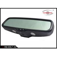Buy cheap Integrated Bracket Mounting Auto Dimming Rear View Mirror With Backup Camera  product