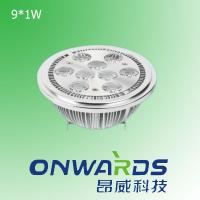 Buy cheap AR111 LED spotlight 9W high power leds with Epistar chip from wholesalers