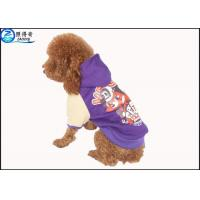 Buy cheap Polyester Fashion Pets Products Luxury Pet Clothes for Dogs , Multi Color and Customized from wholesalers